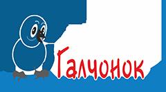 """Интернет-магазин детской одежды """"Галчонок"""""""